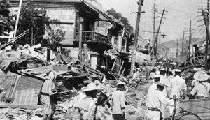 Gempa Haiyuan tahun 1920