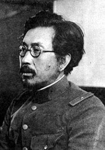 Shiro Ishii (1892–1959)